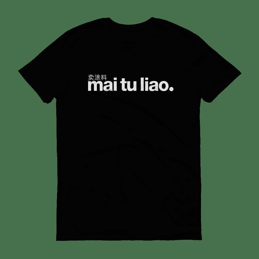 Mai Tu Liao Crew Neck S-Sleeve T-shirt (Pre-Order) - Local T-shirts - Wet Tee Shirt - Naiise