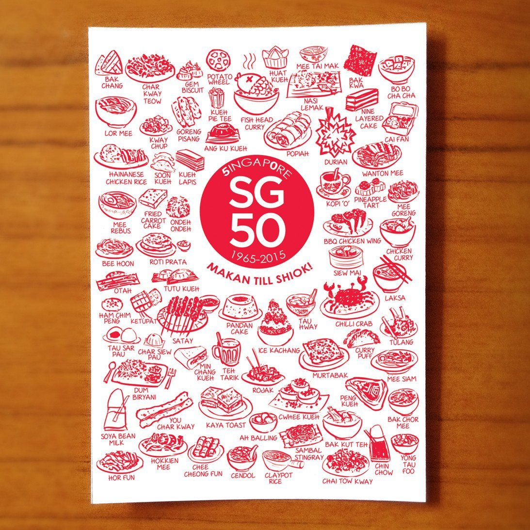 Makan Till Shiok! (SG50 Edition) A3 Print Local Prints Lim Hang Kwong