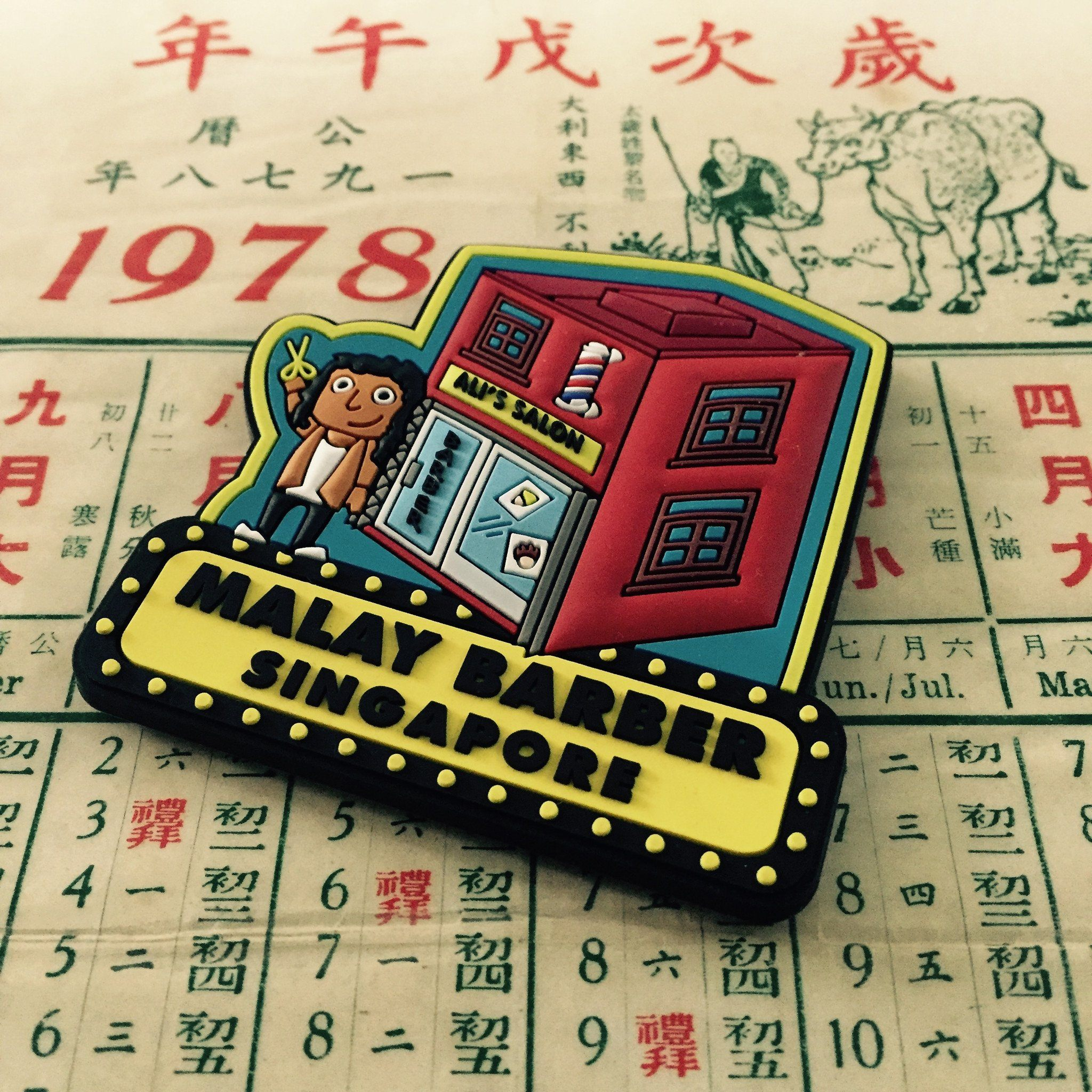 Malay Barber Magnet Local Magnets Little Red Box