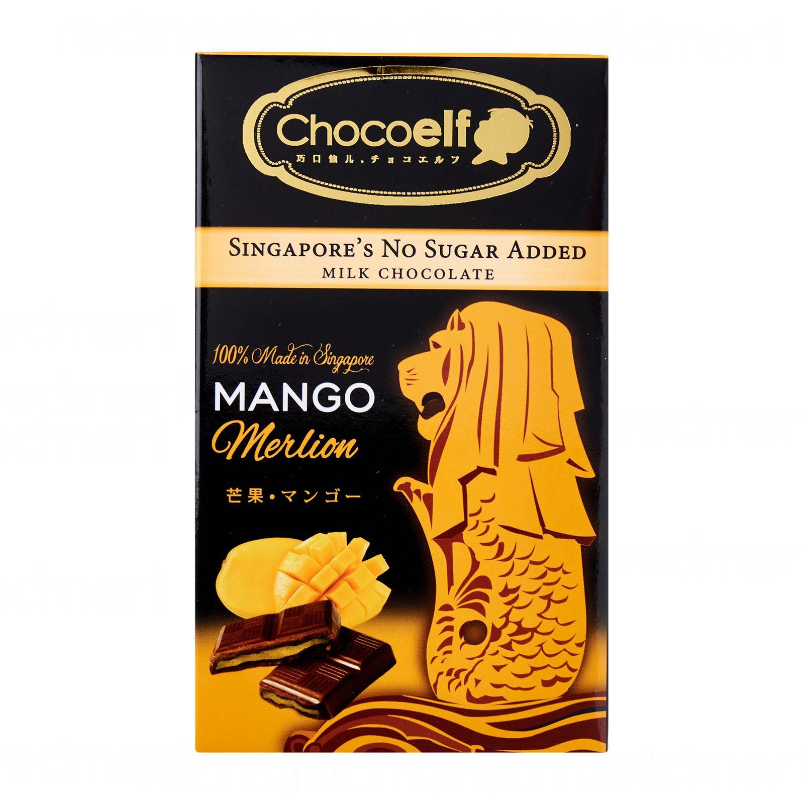Mango Chocolate Bar (No Sugar Added) - Chocolates - Chocoelf - Naiise