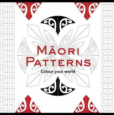 Maori Patterns - Create Your World (Mini) Books Tan Yang International