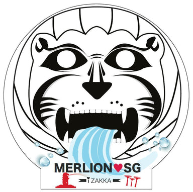 Merlion Face Mask - Single Local Accessories i-Zakka