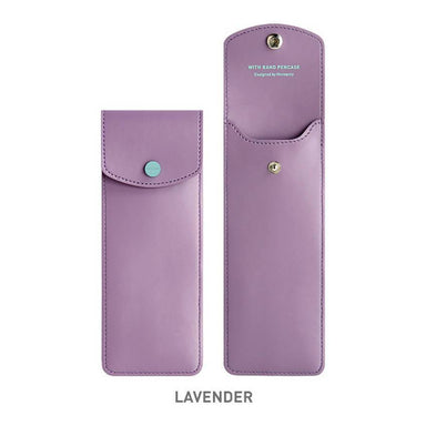 Monopoly Elastic Pen Case V.3 Lavender - Pencil Cases - Iluvo - Naiise