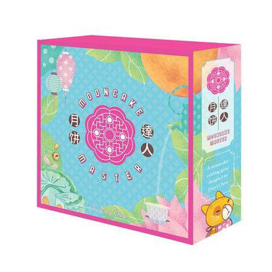 Mooncake Master Board Game (Mandarin) Board Games Starknicked