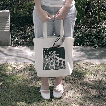 My travel Diary tote bag - Tote Bags - B-Diff - Naiise