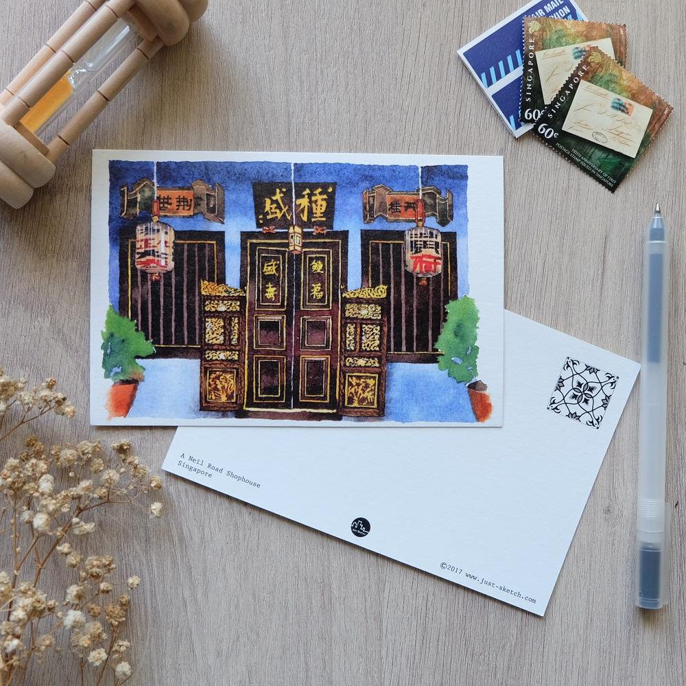 Neil Road Shophouse Front Door Postcard - Local Postcards - Just Sketch - Naiise