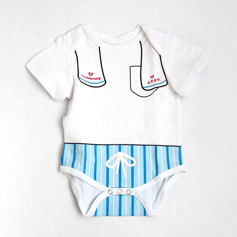 Onesie - Uncle Local Baby Clothing Meykrs