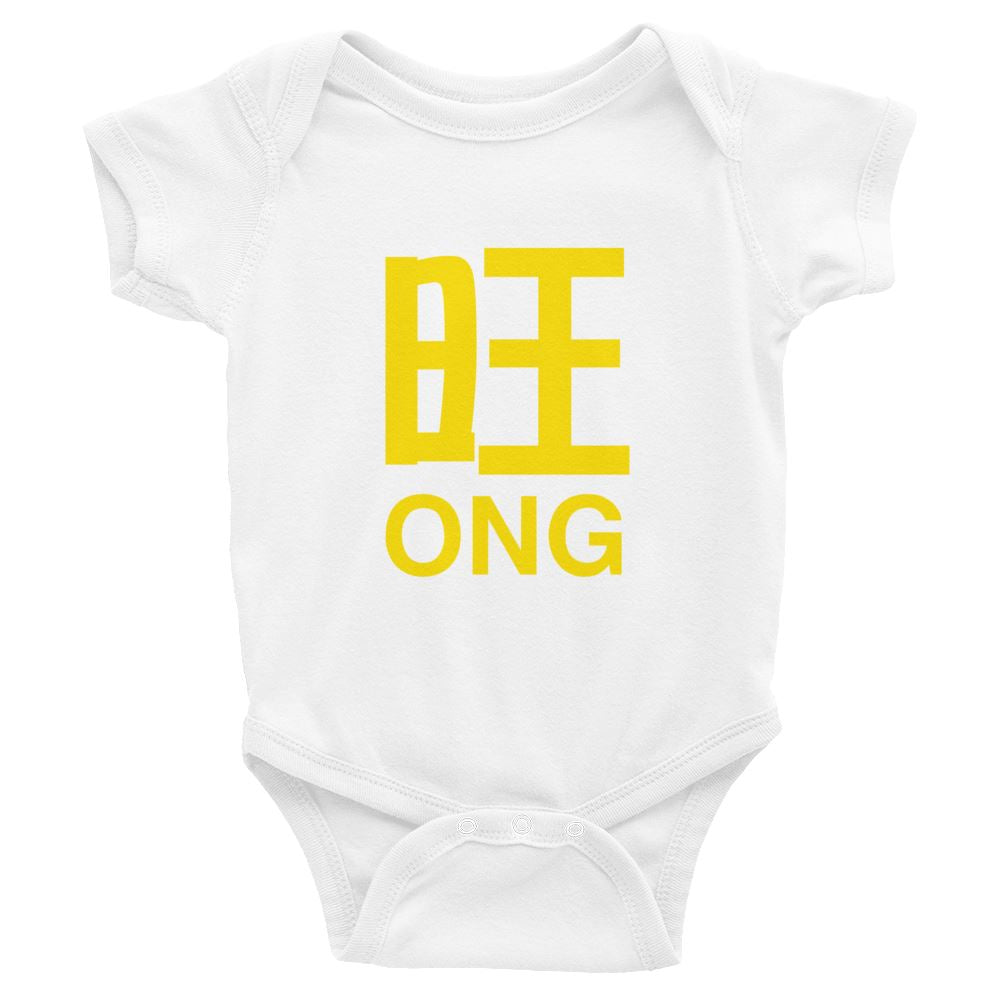Ong Baby Romper (Pre-Order) - Local Baby Clothing - Naiise - Naiise