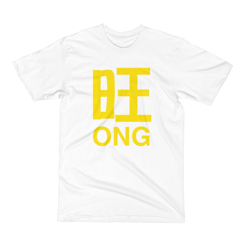 Ong Kids Crew Neck S-Sleeve T-shirt (Pre-Order) - Kids Clothing - Wet Tee Shirt - Naiise
