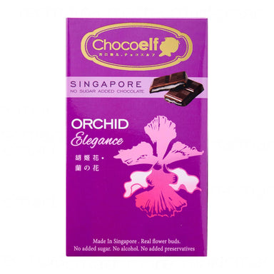 Orchid Chocolate Bar (No Sugar Added) - Chocolates - Chocoelf - Naiise