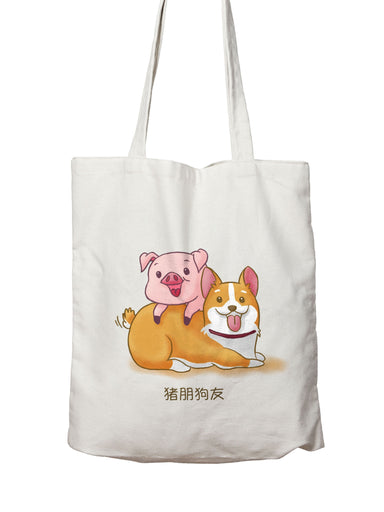 Pig and Dog Friends Chinese Pun Tote Bag - Tote Bags - A Wild Exploration - Naiise