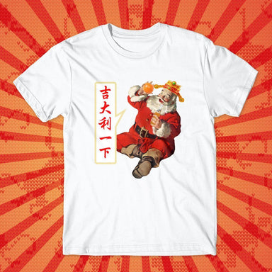 Punny CNY Santa Discovers A Big Orange T-shirt - T-shirts - Just Saying Tees - Naiise