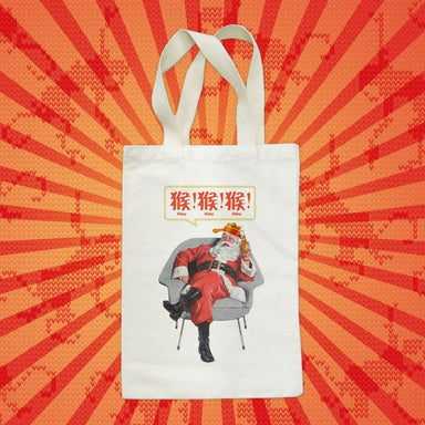 Punny CNY Santa Feeling High Tote Bag - Tote Bags - Just Saying Tees - Naiise