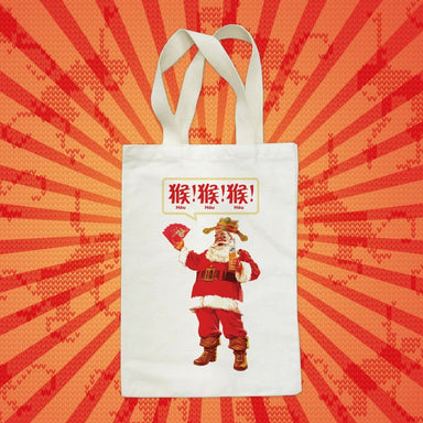 Punny CNY Santa Tote Bag - Tote Bags - Just Saying Tees - Naiise