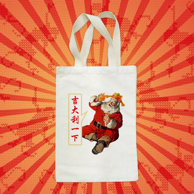 Punny CNY Santa With A Big Orange Tote Bag Tote Bags Just Saying Tees