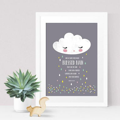 Quran Quote Print – Cloud Kids Prints Poppetry