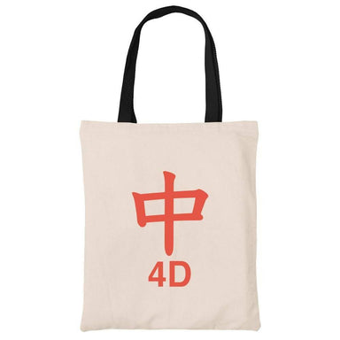 Strike 4D Cotton Tote Bag - Local Tote Bags - Wet Tee Shirt / Uncle Ahn T / Heng Tee Shirt / KaoBeiKing - Naiise