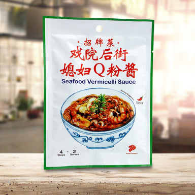 Seafood Vermicelli Sauce - Local Sauces - Kwong Woh Hing Sauce Factory - Naiise