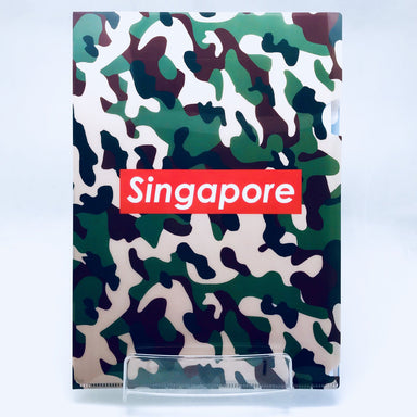 SG A4 Folder - Army Camo Local Files Little Red Box