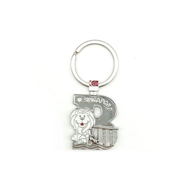 Silver Merlion Alphabet Keychain - B Local Keychains Guardian Angel