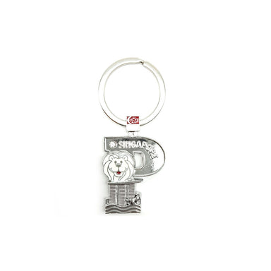 Silver Merlion Alphabet Keychain - P Local Keychains Guardian Angel