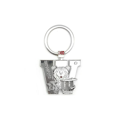 Silver Merlion Alphabet Keychain - W Local Keychains Guardian Angel