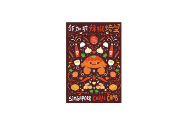 Singapore Chilli Crab Postcard - Local Prints - The Forest Factory - Naiise