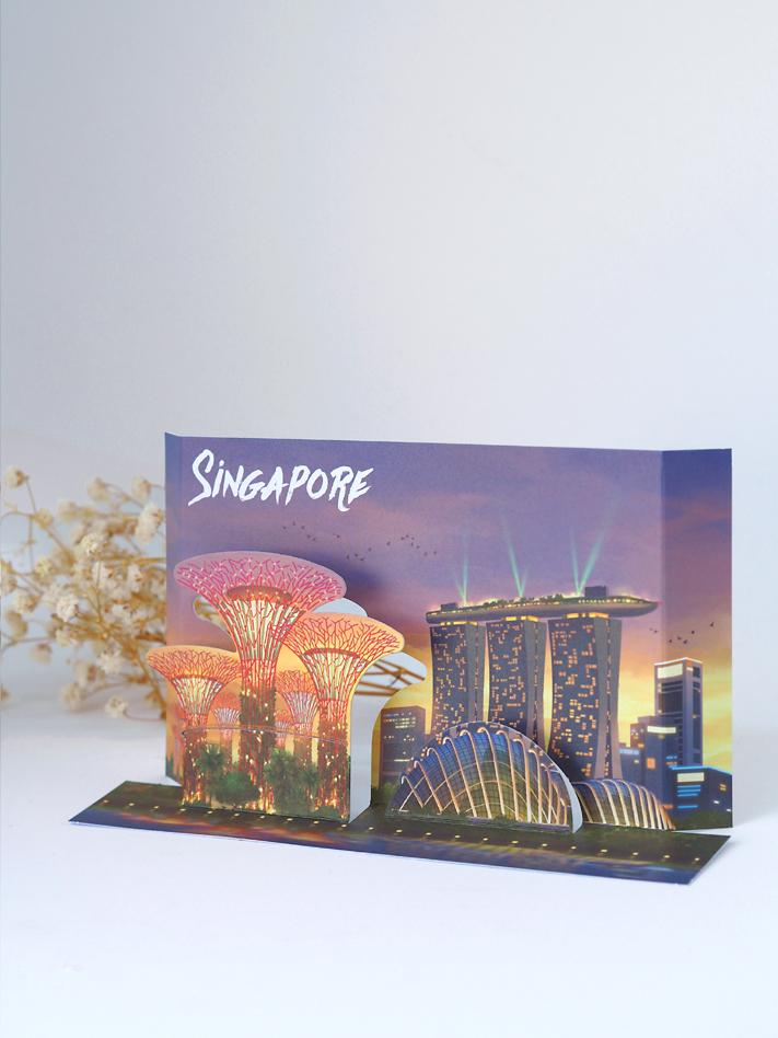 Singapore Popup Postcard: Gardens by the Bay - Local Postcards - Loka Made - Naiise