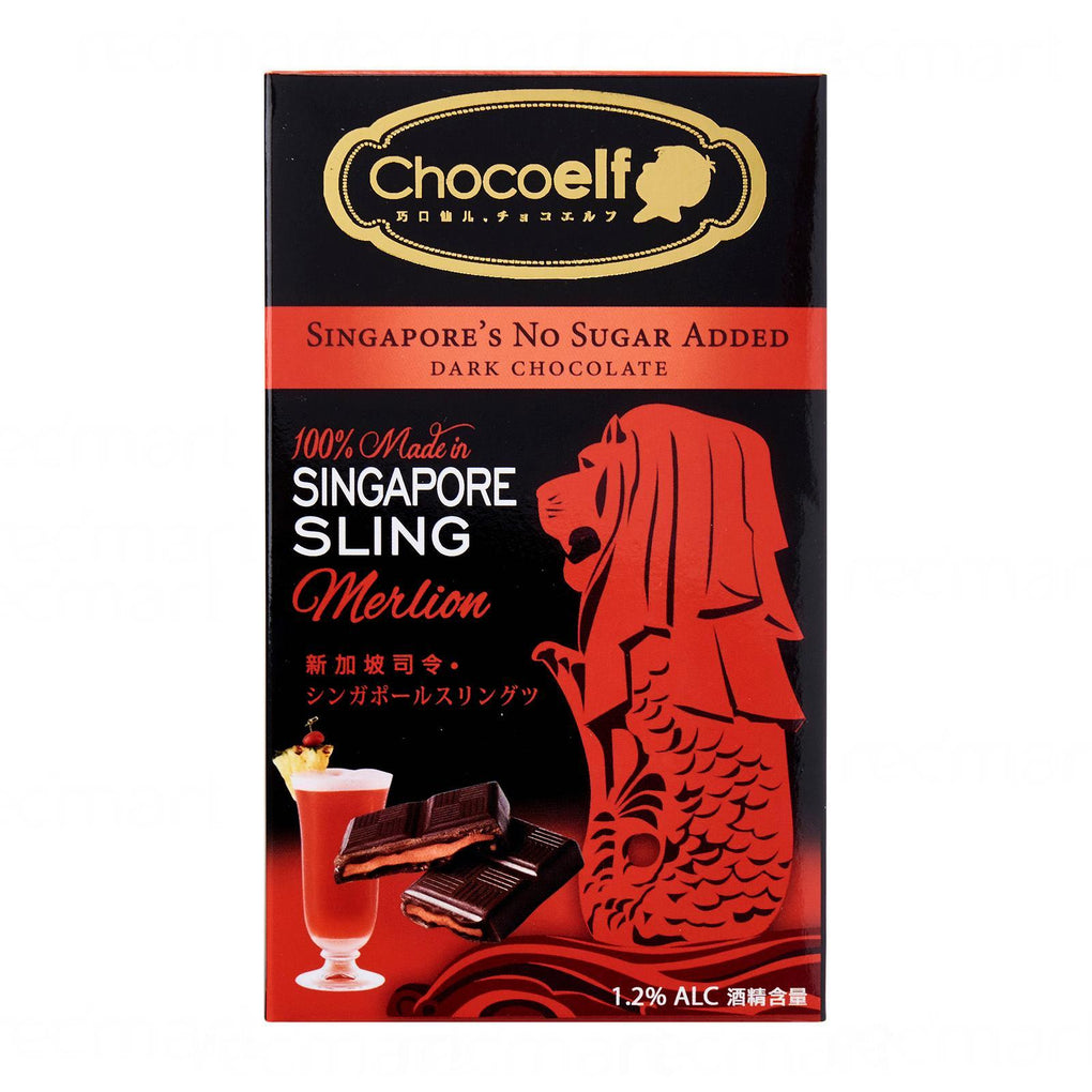 Singapore Sling Chocolate Bar Chocolates Chocoelf