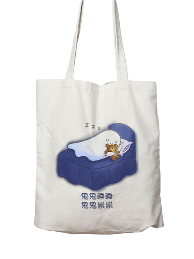 Sleepy Ghost Chinese Pun Tote Bag - Tote Bags - A Wild Exploration - Naiise