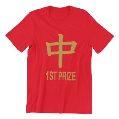 Strike 4D 1st Prize CNY Edition T-shirt (Kids) Local Kids' Clothing Wet Tee Shirt Red 3-4yrs