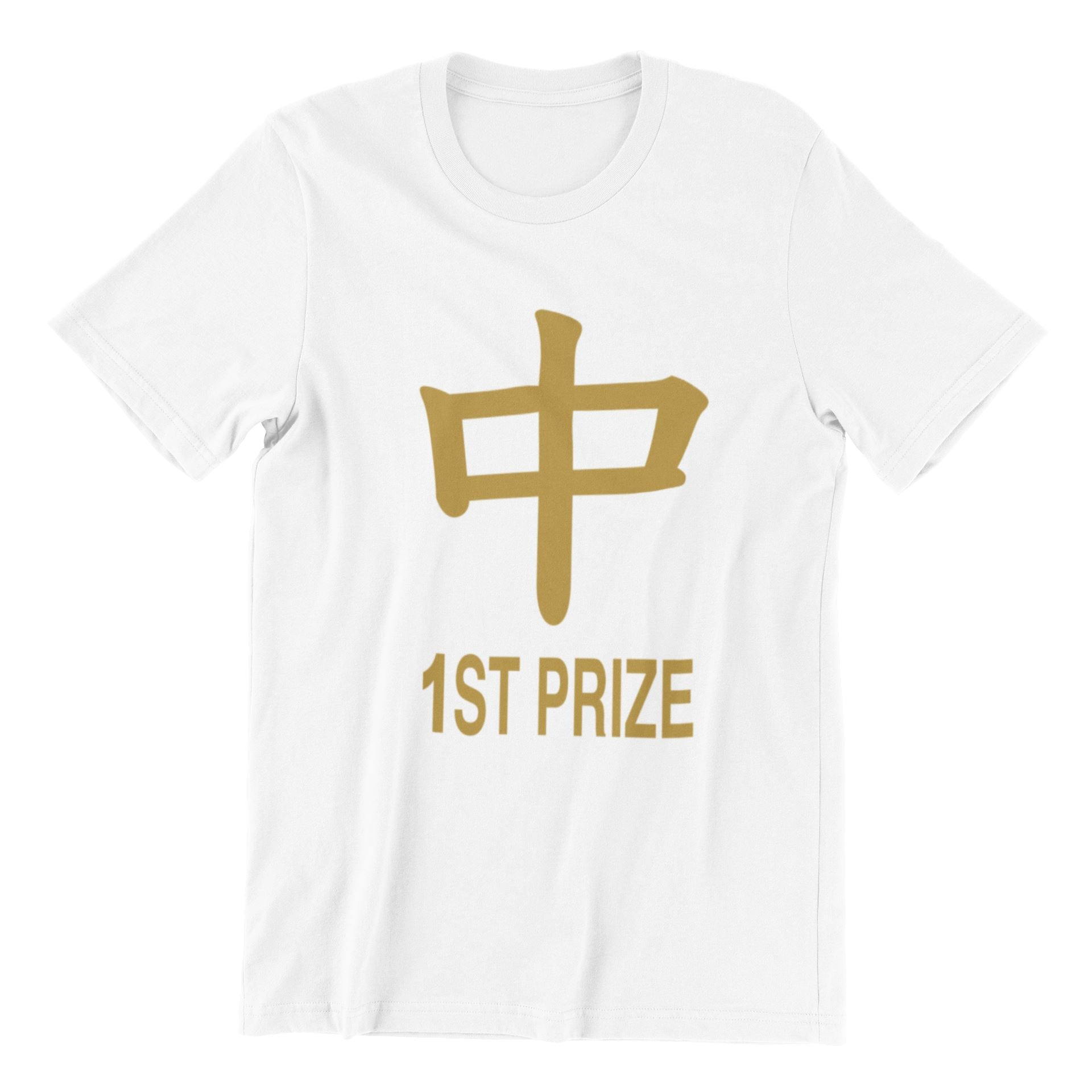 Strike 4D 1st Prize CNY Edition T-shirt (Kids) (Pre-Order) - Local Kids' Clothing - Wet Tee Shirt - Naiise
