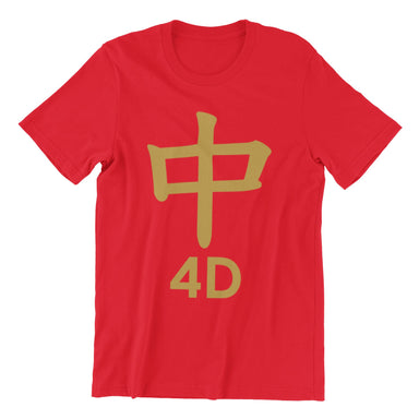 Strike 4D CNY Edition T-shirt (Kids) Local Kids' Clothing Wet Tee Shirt Red 3-4yrs