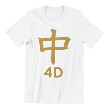 Strike 4D CNY Edition T-shirt (Kids) Local Kids' Clothing Wet Tee Shirt White 3-4yrs