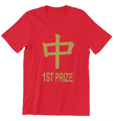 Strike 4D CNY Gold Edition T-shirt (Pre-Order) - Local T-shirts - Wet Tee Shirt - Naiise
