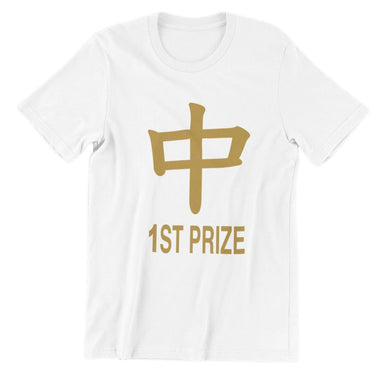 Strike 4D CNY Gold Edition T-shirt Local T-shirts Wet Tee Shirt