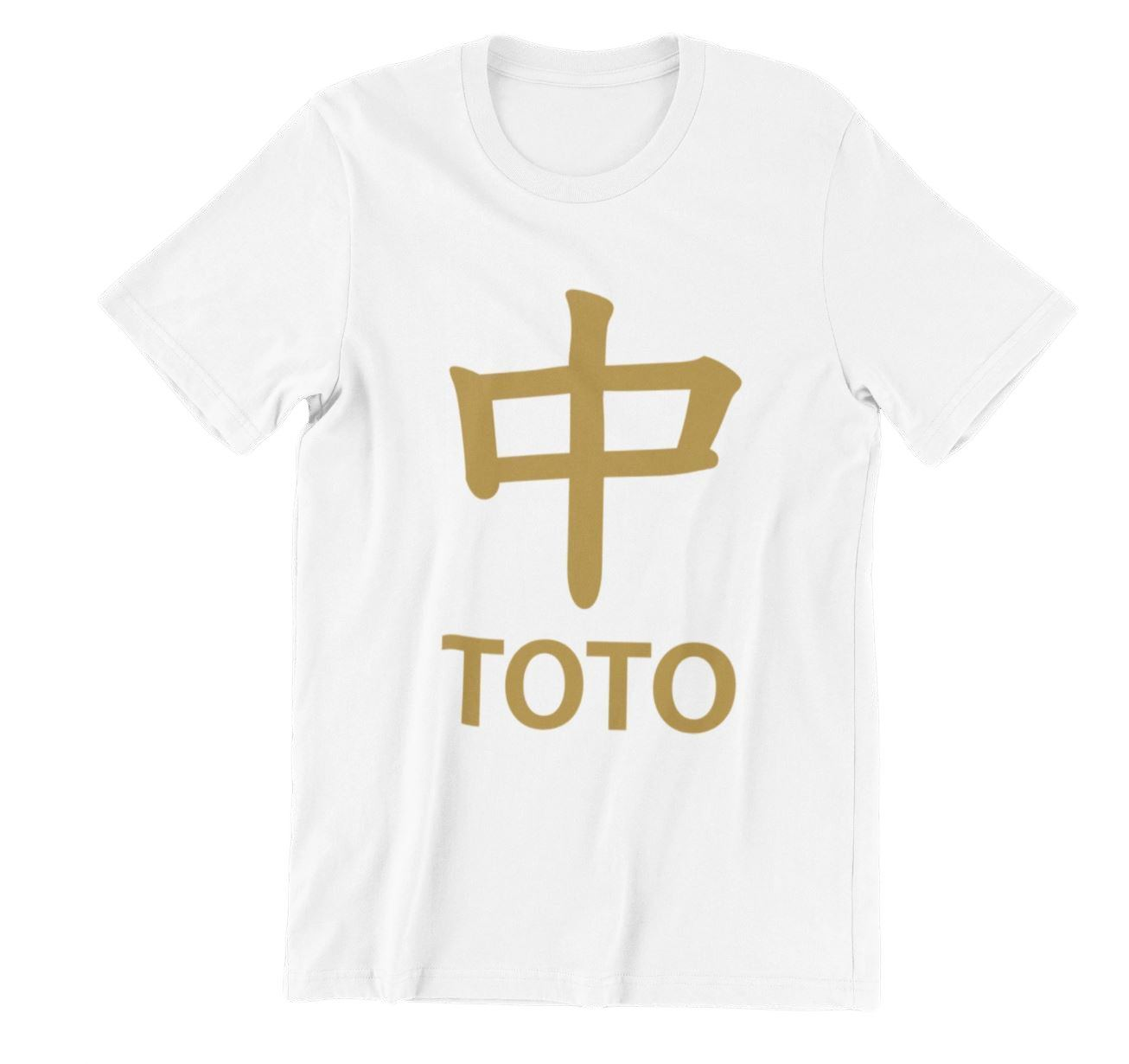 Strike 4D TOTO CNY Edition T-shirt (Kids) (Pre-Order) - Local Kids' Clothing - Wet Tee Shirt - Naiise