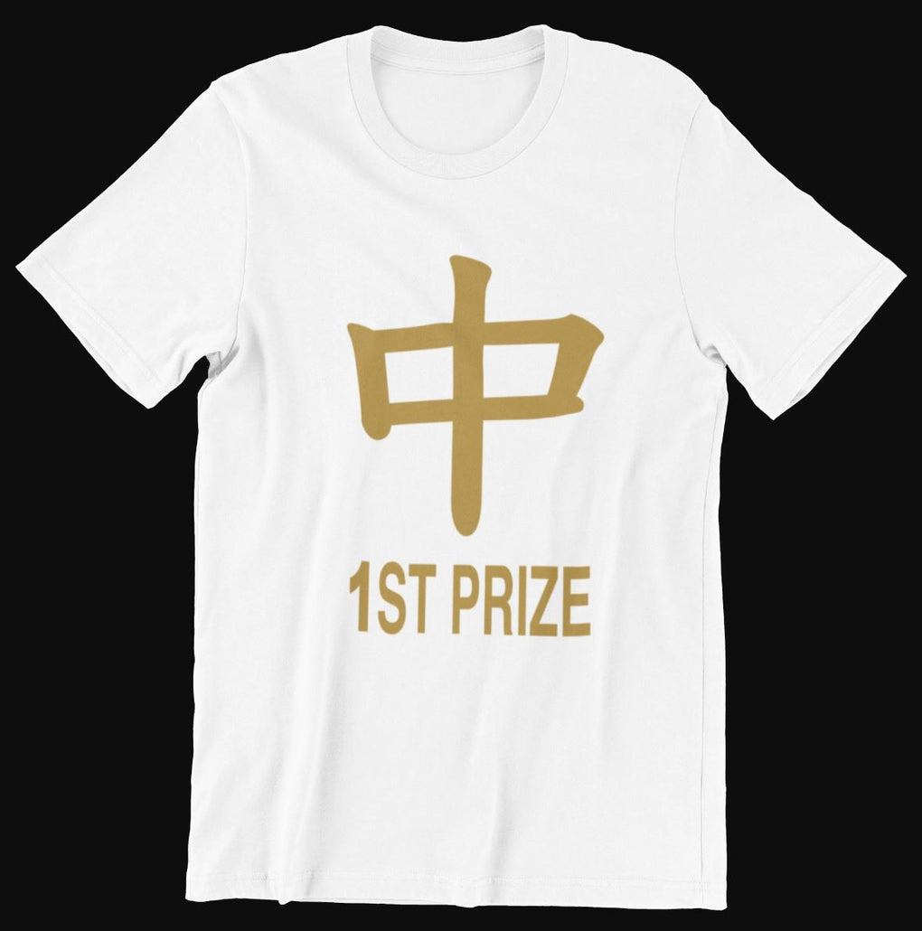 Strike First Prize CNY Gold Edition T-shirt Local T-shirts Wet Tee Shirt