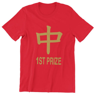 Strike First Prize CNY Gold Edition T-shirt (Pre-Order) - Local T-shirts - Wet Tee Shirt - Naiise