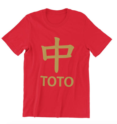 (Limited Gold Edition) Strike ToTo Crew Neck S-Sleeve T-shirt (Pre-order) - Local T-shirts - Heng Tee Shirt x Wet Tee Shirt - Naiise