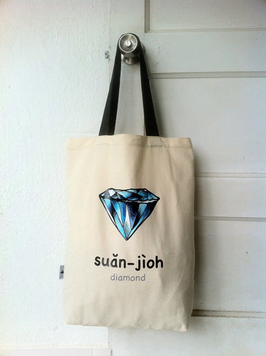 """Suan-Jioh"" Diamond Tote Bag - Local Tote Bags - Sibeynostalgic - Naiise"