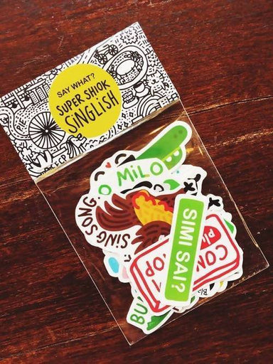 Super Shiok Singlish Stickers/Set B - Local Stickers - SayWhat? - Naiise
