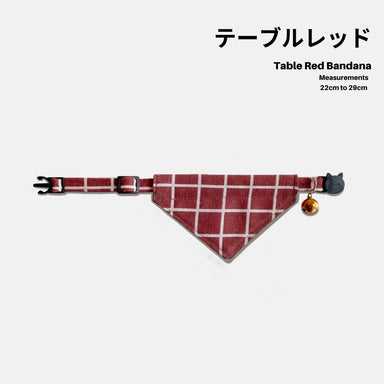 Table Red Grid Bandana Collar New Arrivals Maodian