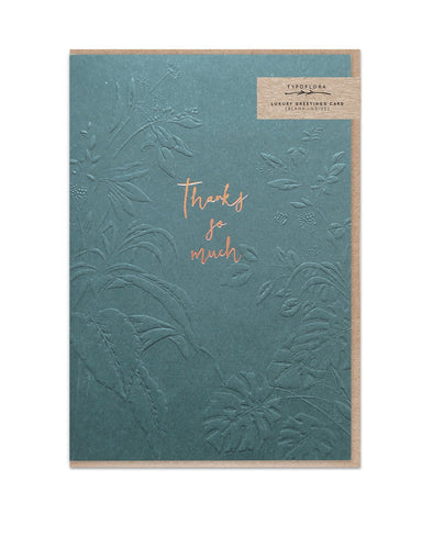 Teal Thank You Thank You Cards Typoflora