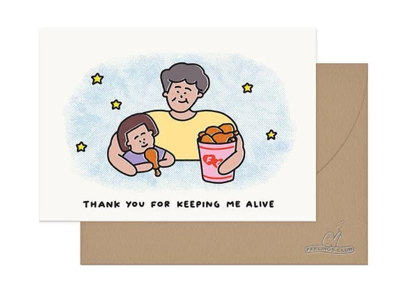 Thank You For Keeping Me Alive Dad Card (JUN19C4) - Generic Greeting Cards - Feelings Club - Naiise