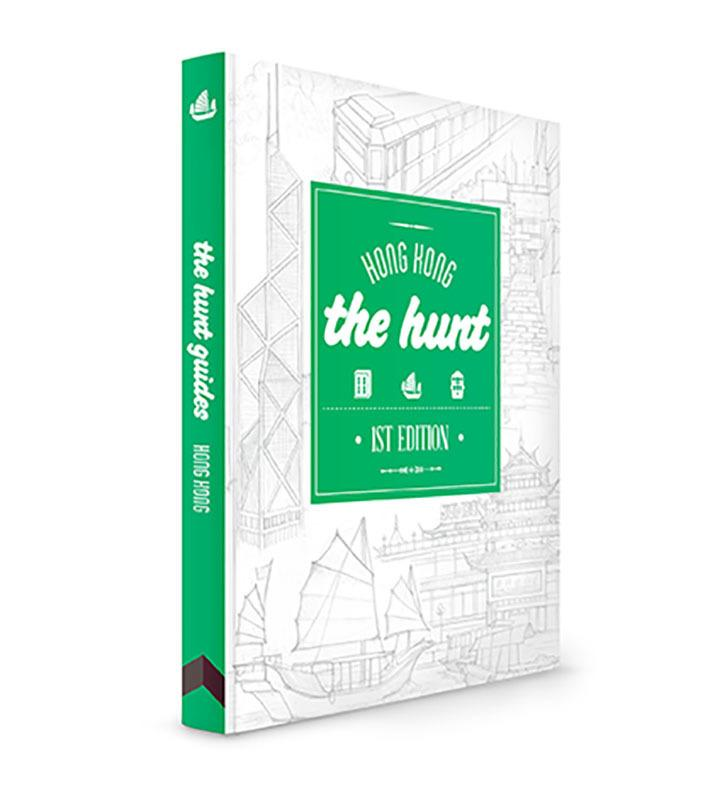 The HUNT Hong Kong Guide Travel Guides Gatehouse Publishing