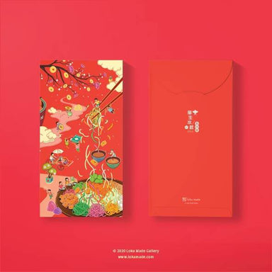 Triple Happiness 2020 Red Packet Set Red Packets Loka Made