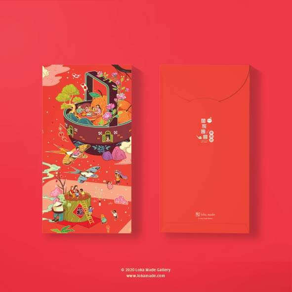 Triple Happiness 2020 Red Packet Set - Red Packets - Loka Made - Naiise