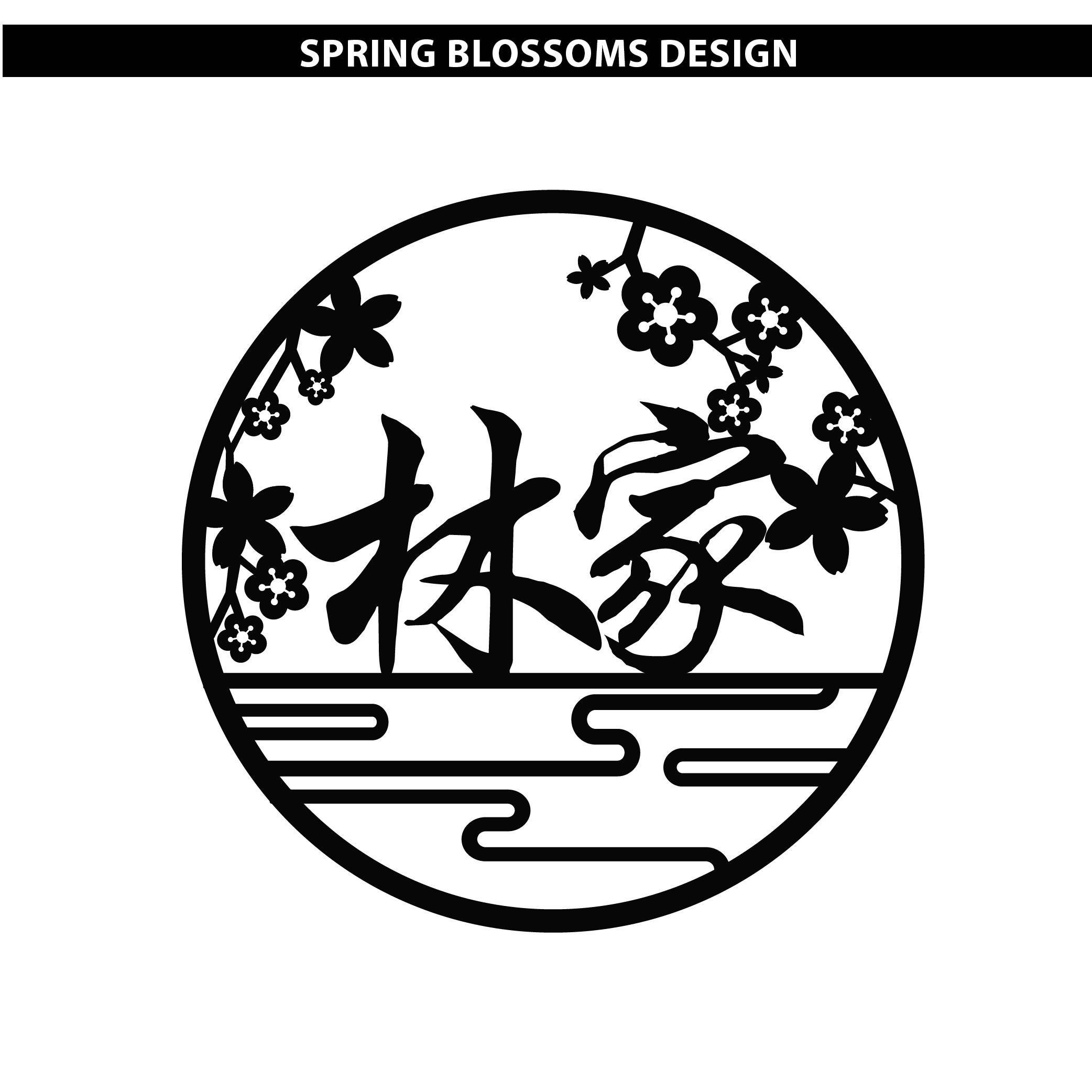 Spring Blossoms Family Name Plaque - New Arrivals - SHOPKUSTOMISE - Naiise