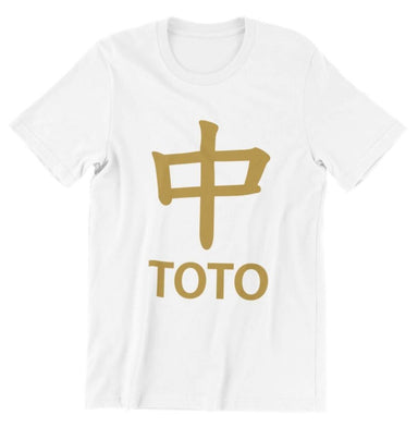 (Limited Gold Edition) Strike ToTo Crew Neck S-Sleeve T-shirt - Local T-shirts - Wet Tee Shirt / Uncle Ahn T / Heng Tee Shirt / KaoBeiKing - Naiise